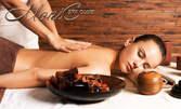Масаж на цяло тяло по избор - класически или ароматерапевтичен с арома лампа