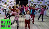 Месечна карта с 8 посещения на хип-хоп танци за дете от 8 до 14 години