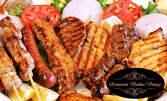 1300гр апетитно хапване на скара! Плато с пържолки, ребърца, кюфте, кебапче и шишчета