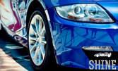 Комплексно почистване на лек автомобил, плюс 2 литра лятна течност за чистачки Fra-Ber
