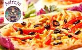 Вкусно хапване! Порция спагети или голяма пица