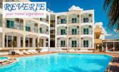 През Май в Гърция