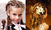Прическа за малките принцеси - Баба Марта бързала и плитки вързала