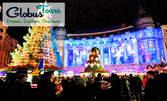 Декември до Букурещ