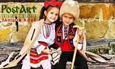 4 или 8 посещения на народни танци за начинаещи деца от 5 до 15г