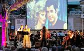 """Концертът """"Не си отивай, лято"""" с участието на Еделина Кънева и Орлин Павлов - на 25 Август на остров Света Анастасия"""
