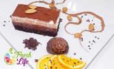 Домашен студен чай или фреш, плюс мини торта и френско кафе