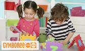 Месечна карта с 6 занимания по избор, за деца до 5 години