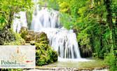Еднодневна екскурзия до Крушунските водопади, Ловеч и Деветашката пещера на 24 Октомври