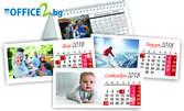 Стилен и практичен подарък! 3 или 5 броя календари тип пирамида със снимки по избор