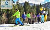 На ски в Банско! Наем на пълно ски или сноуборд оборудване за 1 ден или сервизно обслужване
