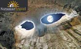 Виж Троянския манастир, пещерата Проходна, Крушунските водопади и Ловеч! Нощувка със закуска и транспорт