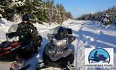 Снежно приключение! Разходка със снегомобил - по Южна Витоша или край Седемте рилски езера