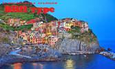 Виж Италия