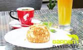"""Кафе Davidoff, плюс фреш по избор и десерт """"Мистерия"""""""