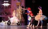 "50 години Балет Арабеск! Непредсказуемата приказка ""Пепеляшка"" - на 14 Април"