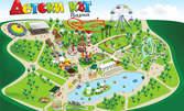 Детски приключения в света на забавленията! Игри на стойност 15лв