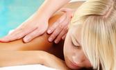 Релакс за всеки! Масаж на гръб, класически на цяло тяло или точков масаж на лице