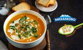 2 супи по избор от менюто, плюс минерална вода Михалково - за консумация на място или за вкъщи