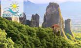 През Юни до Паралия Катерини, Солун и езерото Керкини! 3 нощувки със закуски, транспорт и възможност за Метеора
