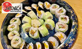 Суши сет с 28 хапки - по авторска рецепта на Шеф Лозев
