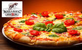 Голяма пица и десерт, по избор