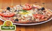 Хапни вкъщи или в офиса! 4 ръчно приготвени пици по избор - с висококачествени италиански продукти