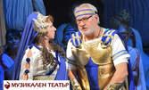 """Оперетата """"Орфей в ада"""" на 8 Ноември"""