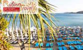 Почивка край Бодрум! 7 нощувки на база All Inclusive в Anil Beach Hotel Gumbet***+