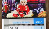 1 или 5 броя работни календари със снимка на клиента, модел по избор