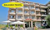 Лятна почивка в Черна гора! 5 нощувки със закуски и вечери, плюс транспорт и възможност за Дубровник, Будва и Котор