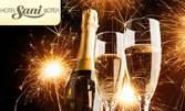 Нова година в Асеновград! 3 нощувки с 2 закуски, 3 обяда и 3 вечери - едната празнична с DJ и томбола