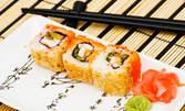 Време е за суши! Малък или голям Филаделфия сет, или Двоен Сьомга сет