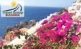 Екскурзия до остров Санторини през Август! 5 нощувки със закуски, плюс транспорт