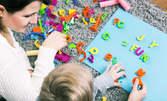 За деца! 1 или 3 посещения на логопедично занятие, плюс психологическа консултация