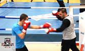1 индивидуална или 4 групови тренировки по бокс, или месечна карта с неограничен брой посещения