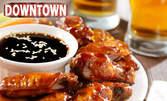 Ресторант Downtown те изкушава с вкусотии! Хапни на половин цена