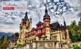 Екскурзия до Букурещ, Синая, Бран и Брашов през Юни! 2 нощувки със закуски и транспорт