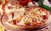 Пица по избор, плюс торта Маскарпоне или палачинка