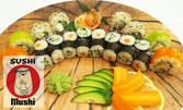 Суши сет с 24 хапки - хапни в Мол Plaza или вземи за вкъщи
