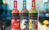 С любов за Нея! 2 бутилки или 6 кенчета вино Fun Wine с арт дизайн