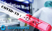 Кръвен тест за откриване на IgM и IgG антитела в организма срещу SARS - CoV2 по хемилуминисцентен метод CLIA