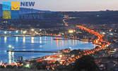 Посети Чорлу, Текирдаг, Люлебургаз и Лозенград през Декември! Нощувка със закуска и вечеря, плюс транспорт
