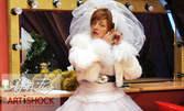 """""""Мъжът на жена ми"""" от Мариус Куркински с юбилейно представление номер 200 - на 30 Март"""