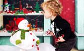Зимна детска студийна фотосесия с 6 обработени кадъра, плюс бонус - отпечатване на 2 снимки 13/18см