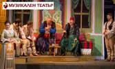 """Оперетата """"Българи от старо време"""" на 5 Септември"""