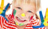 Родители и деца играят заедно! Уъркшоп занимания за деца до 3г