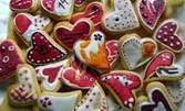 Бутикови ръчно рисувани меденки с ром във формата на сърца