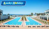 Луксозна Нова Година в Кушадасъ! 4 нощувки на база All Inclusive с празнична вечеря в Korumar Ephesus Beach & SPA Resort*****