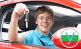 Опреснителен шофьорски курс за категория В с 10 учебни часа кормуване